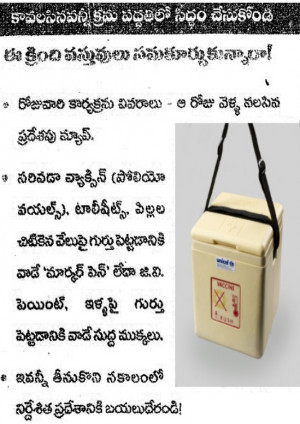 Posted by సూర్యనారాయణ at 9:51 PM