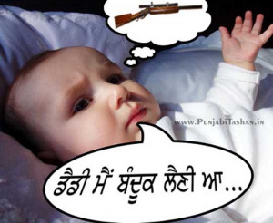 Funny Baby Quotes 2013 Very Funny Sayings copy Funny Baby Sayings And ...
