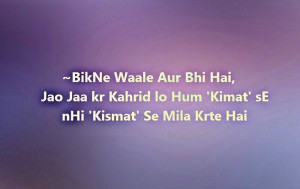 cute single quotes for facebook