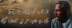 Urdu Shairy | Urdu Ghazals | Fantasy Poetry | Love Poetry