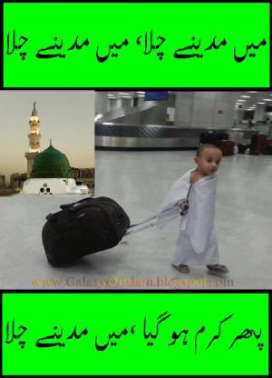 Islamic Quote In Urdu {set 1}