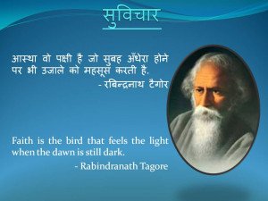 quotes rabindranath tagore quotes rabindranath tagore quotes