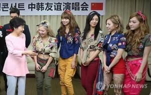 News President Park Geun Hye Surprises Super Junior Snsd