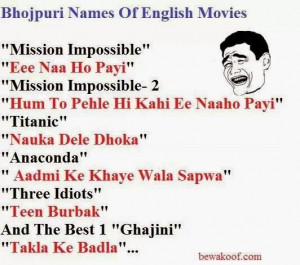 Funny Quotes:Bhojpuri Names Of English Movies...