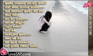 Good Night Love Quotes For Him Sms Sinhala