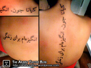 Bible Sayings, Christian Phrases forTattoos