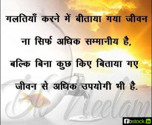 Fake Friend Quotes Images In Marathi Related Pictures funny quotes in ...