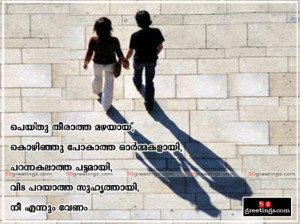 Friendship malayalam greetings one boy and a girl image