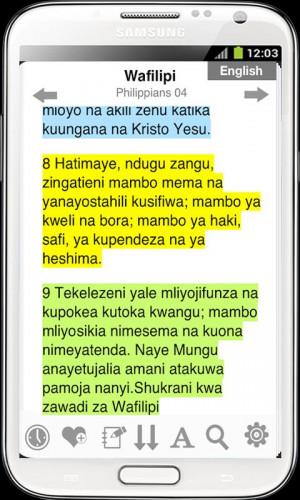 Bible Swahili - screenshot