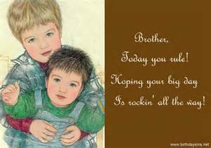 Baby Brother Quotes