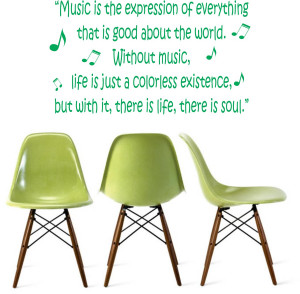 Music is the expression Quote Wall Decal Sticker Mural Decor Nursery ...