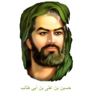 Famed Martyr Zayd Ibn Ali...