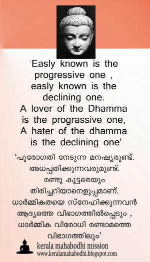 Quotes About Liars And Karma Buddhism malayalam quotes