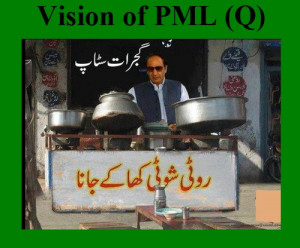 Funny Picture Sahiwal Election