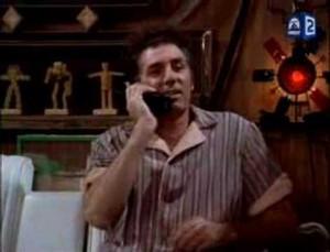Seinfeld – Kramer Moviefone