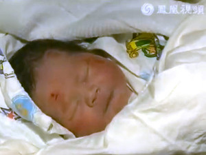 Miracle Baby' Survives Birth During Motorbike Crash in China