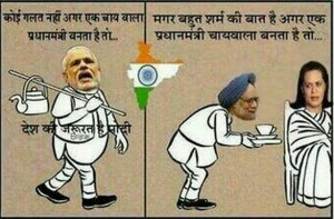 Funny Pictures Blog, Hindi Jokes, Funny Shayari, Quotes, SMS