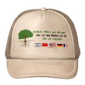 Religious Quotes Hats