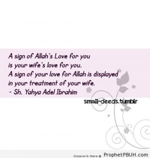 ... on Love in Marriage - Islamic Quotes About God's Kindness and Mercy