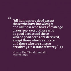 GOOD DEED QUOTES SAYINGS