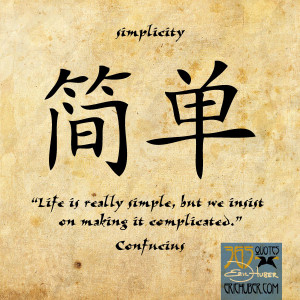 simple life quotes life is really simple but we insist on making it