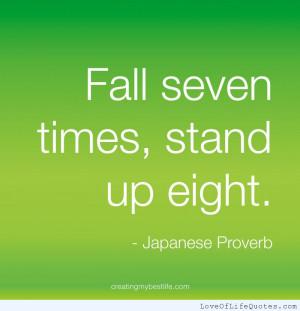 Japanese-Proverb-on-determination.jpg