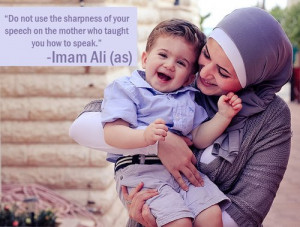 STATUS OF WOMEN AND FAMILY IN THE OPINION OF IMAM ALI (PBUH)