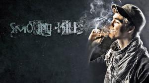 Funny Anti Smoking Quotes No smoking · smoking kills