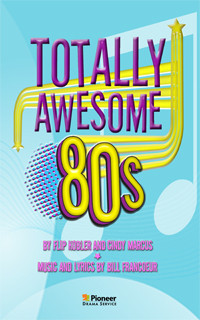 totally awesome 80s quotes