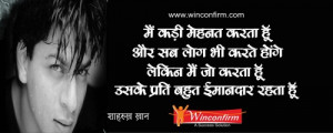 ... Shahrukh Khan Motivational Thoughts and Inspirational Quotes arif khan