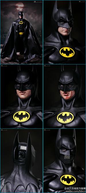 Michael Keaton Batman Quotes