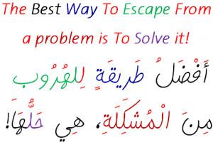 Arabic_Through_Quotes_Lesson_02_Learn_Arabic_online_Learn_Real_Arabic ...