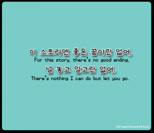 Translated Korean Love Quotes