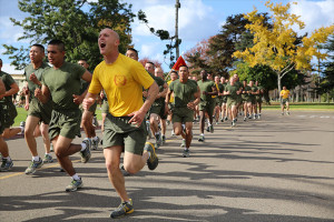 2nd Recruit Training Battalion scream cadences during the motivation ...