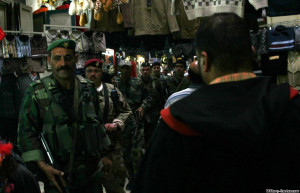 national security force palestinian national security force ...