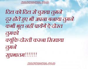 strong emotional quotes hindi quotesgram