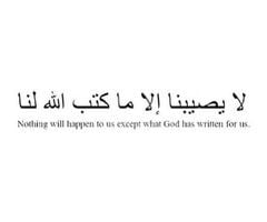 arabic love quotes in english translation arabic quotes on pinterest