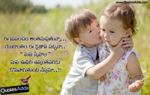 beautiful quotes about friendship good night love couple telugu quotes ...