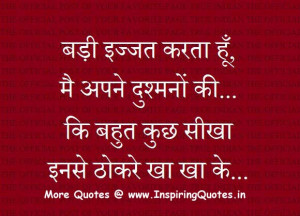 Fake Friendship Quotes In Hindi - Enemies Thoughts, Suvichar Images ...