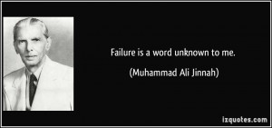 More Muhammad Ali Jinnah Quotes