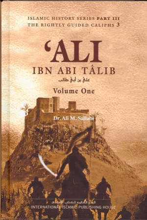 Home > Books > Biographies > 'Ali Ibn Abi Talib (2 Volumes)
