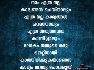 malayala malayalam quotes malayalam quotes malayalam quotes malayalam ...
