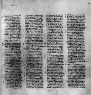 ... Rejection of the Epistles of St. Ignatius of Antioch (d. c. 110