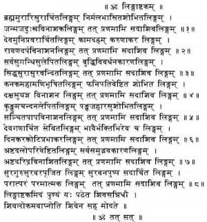 quotes on education in sanskrit pdf