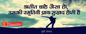 ... Munshi Premchand Motivational Thoughts and Inspirational Quotes arif