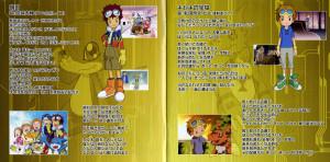 Die Songtexte Zur Digimon