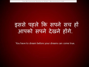 Famous Hindi Quotes - Inspirational Quotes in Hindi - HD Wallpapers