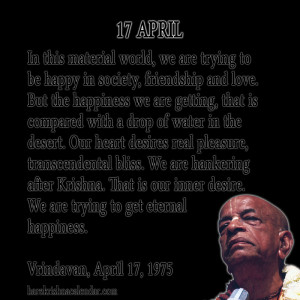 Srila Prabhupada Quotes For Month 17April