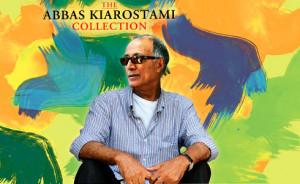 The Palme d'Or -winning Iranian filmmaker