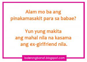 Love Quotes Tagalog Patama SA Ex